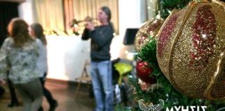"""ff696d05d54f Χριστουγεννιάτικη Γιορτή στη """"Μύηση"""""""